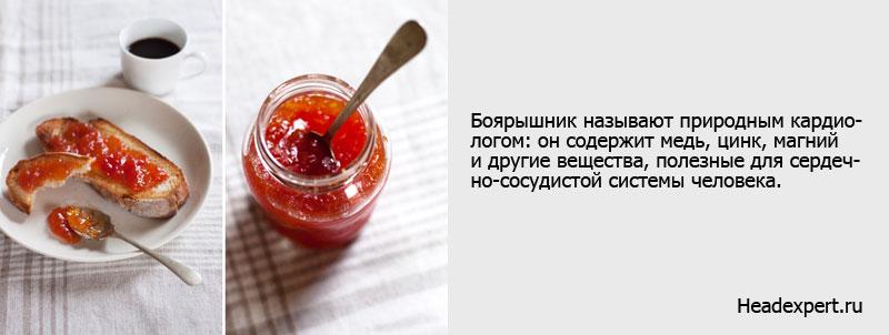 статинов от похудеть можно ли-17