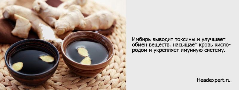 Имбирь - полезный продукт, улучшающий здоровье человека