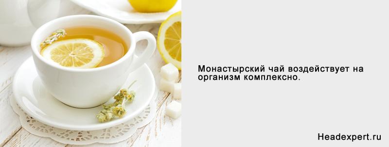 Комплексное действие чая