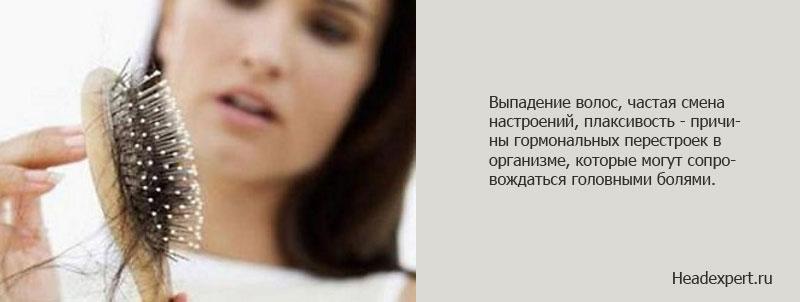 головная-боль-после-родов