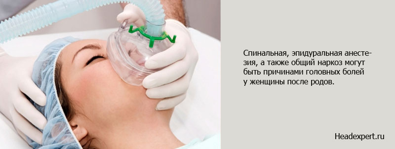 anesteziya