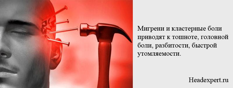 Внутричерепное давление лечить в домашних условиях 327