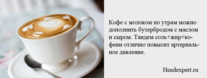 Кофеин и кофеиносодержащие напитки нужно принимать с большой осторожностью