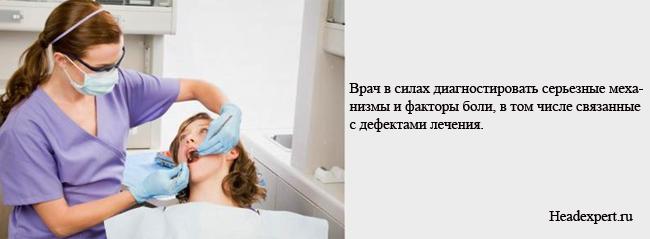 Врач сможет понять причину головной боли от зуба