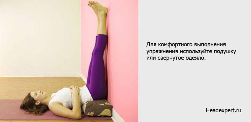 Расслабляющее упражнение от мигрени