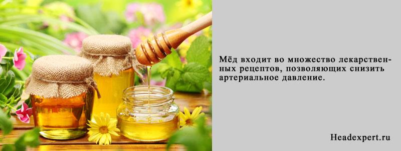 Многие рецепты лечения гипертонии имеют в составе мед