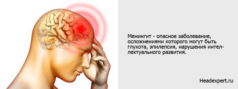 Озноб, температура, головная боль - возможные симптомы менингита