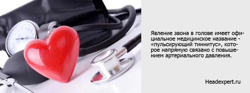Гипертония напрямую связана со звоном в голове