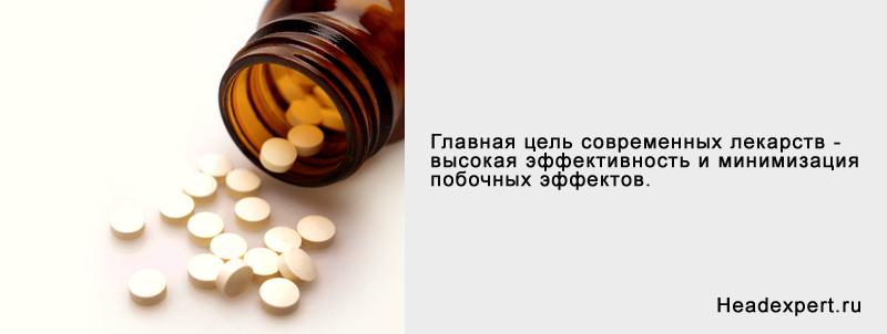 Эффективность лекарств