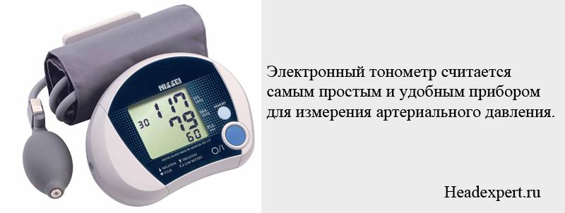Электронный тонометр - самый простой прибор для измерения артериального давления