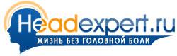 Headexpert.ru