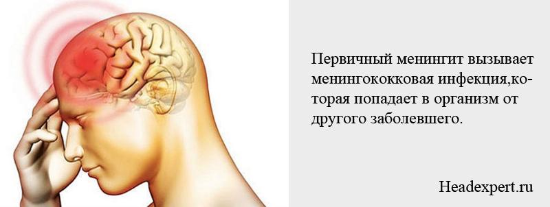 Менингококовая инфекция вызывает менинги