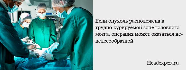 Не всегда операция помогает вылечить кавергиому